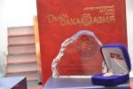 """Торжественная церемония награждения Лауреатов Международного детского фонда """"Дети Саха-Азия"""" 2016г."""