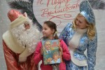 """Дед Мороз и Снегурочка в гостях у детишек в рамках благотворительной новогодней акции """"Подари волшебство!"""""""