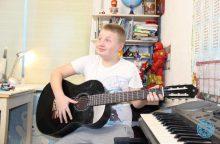 «Музицирование: научусь играть на гитаре...»